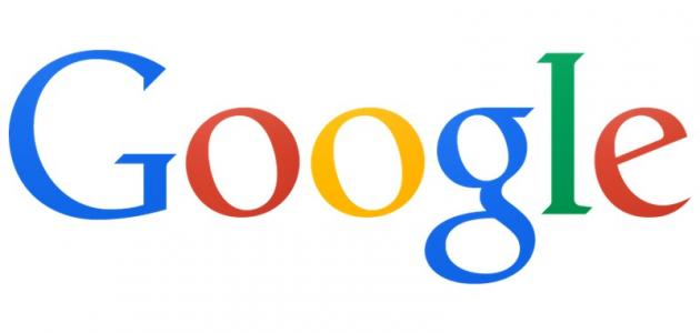 صورة جديد بحث عن Google