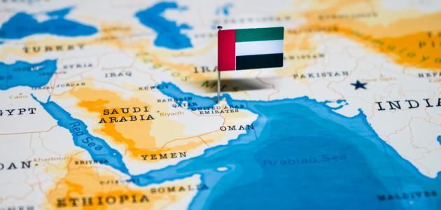 صورة جديد موقع دولة الإمارات العربية المتحدة