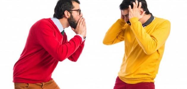 صورة جديد كيف تتخلص من صديق مزعج