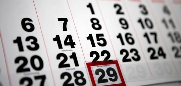 صورة جديد كم عدد أيام السنة الميلادية