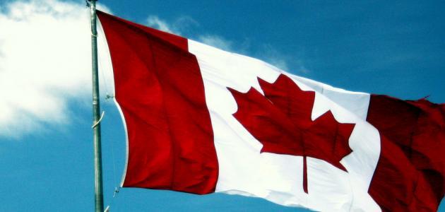صورة جديد ما هو اسم عاصمة كندا