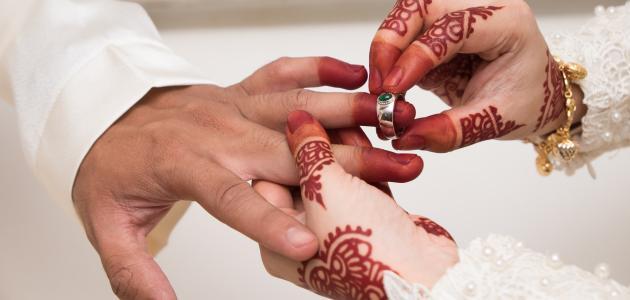 صورة جديد نصائح قبل الزواج