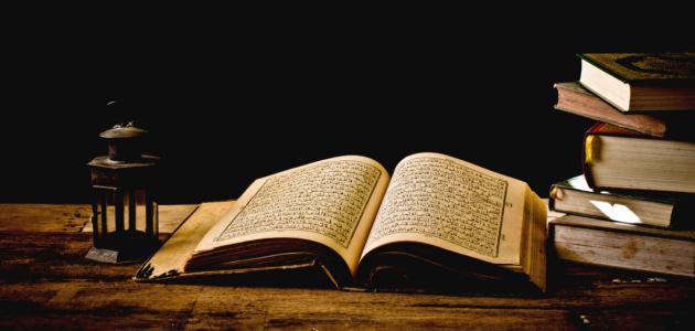 صورة جديد الفرق بين الحديث القدسي والنبوي