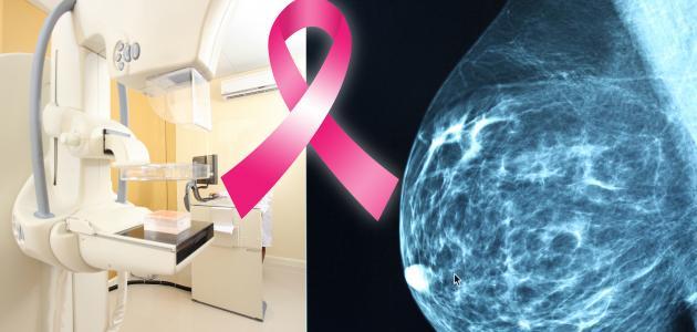 صورة جديد كيفية تشخيص سرطان الثدي