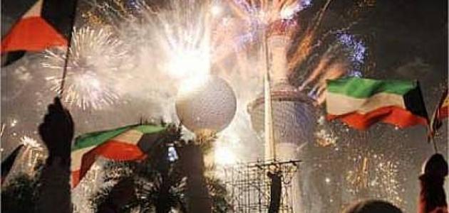 صورة جديد عيد الوطني الكويتي