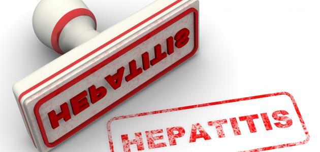 صورة جديد الية إمراض فيروسات الكبد الوبائي