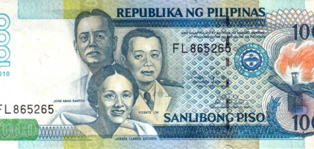 صورة جديد ما اسم عملة الفلبين