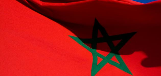 صورة جديد ما عاصمة المغرب