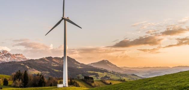 صورة جديد أهم مصادر الطاقة