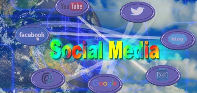 صورة جديد سلبيات وسائل التواصل الاجتماعي