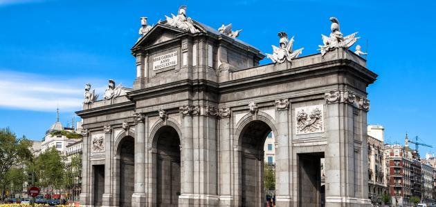 صورة جديد أفضل الأماكن السياحية في مدريد