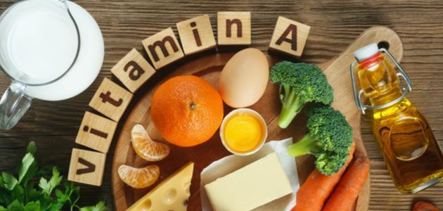 صورة جديد ما فوائد فيتامين A