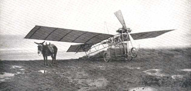 صورة جديد من مخترع الطائرة