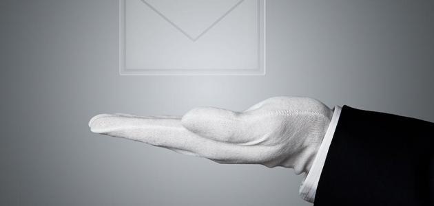 صورة جديد نماذج رسائل إدارية
