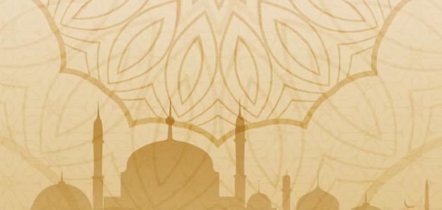 صورة جديد تعريف الإمام مسلم
