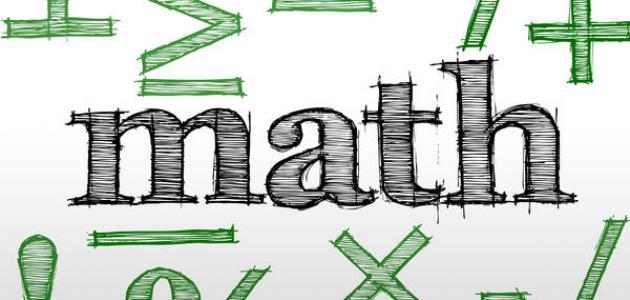 صورة جديد أهم قوانين الرياضيات