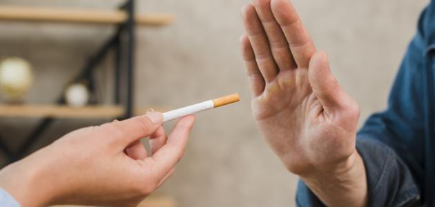صورة جديد طرق الإقلاع عن التدخين