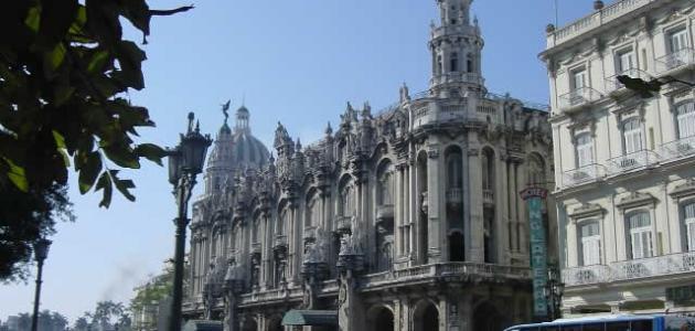 صورة جديد جمهورية كوبا