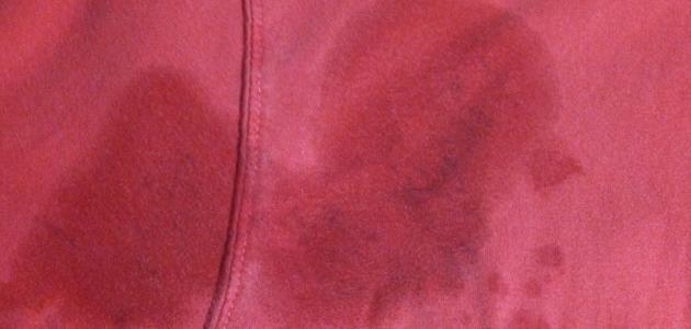 صورة جديد طريقة إزالة بقع الزيت من الملابس