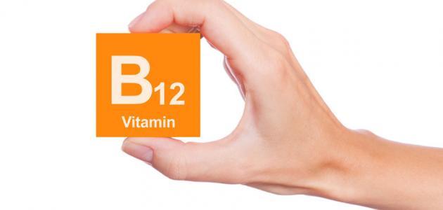 صورة جديد ما هي أعراض نقص فيتامين B12