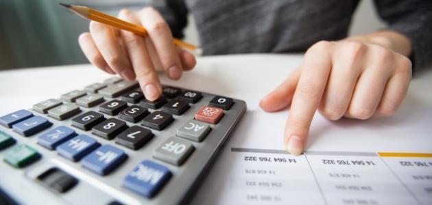 صورة جديد كيفية حساب صافي الربح