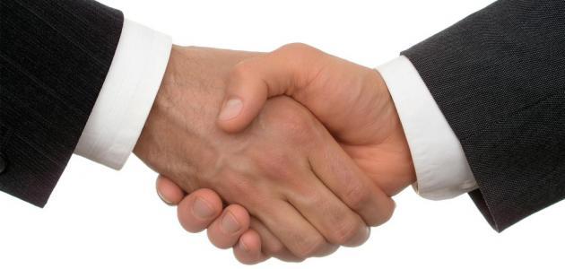 صورة جديد التفاوض وحل المشكلات