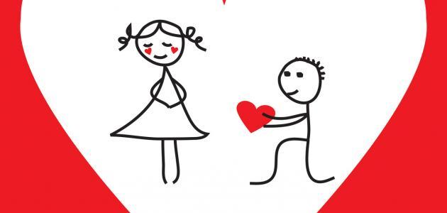 صورة جديد كيف تجعلين شاب يحبك