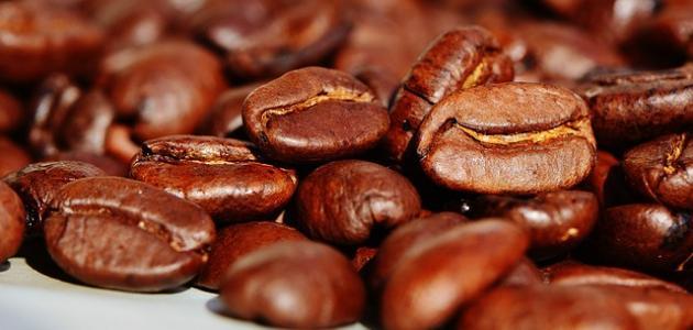 صورة جديد اليوم العالمي للقهوة
