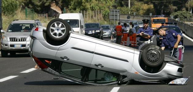 صورة جديد بحث عن حوادث السير