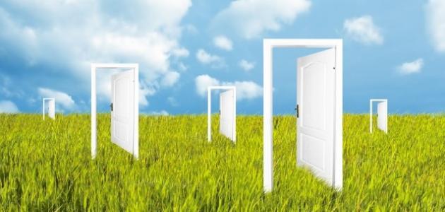 صورة جديد أبواب الخير في الإسلام