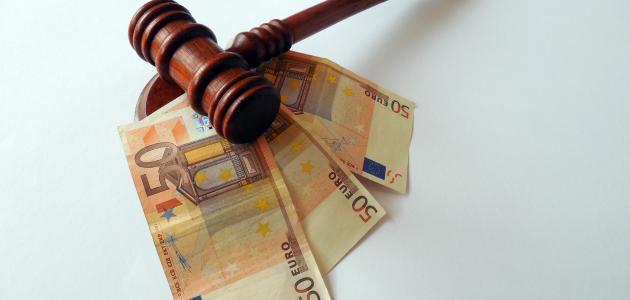 صورة جديد تعريف القانون التجاري
