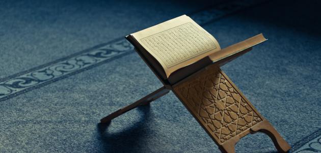 صورة جديد أحكام التجويد في القرآن
