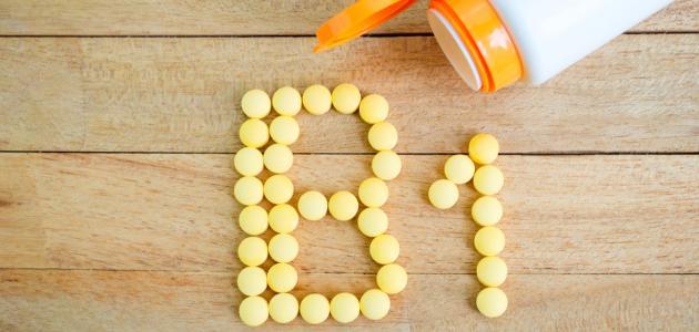 صورة جديد فوائد فيتامين ب 1