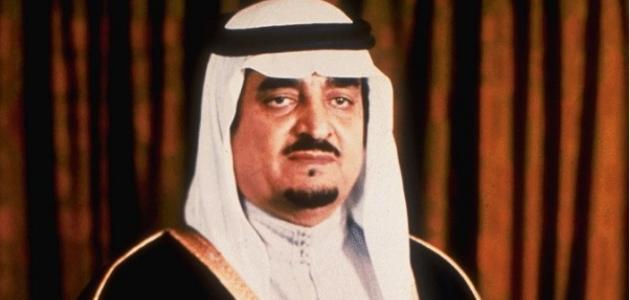 صورة جديد كم عدد أولاد الملك فهد