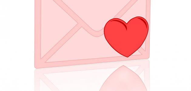 صورة جديد رسائل حب قصيرة