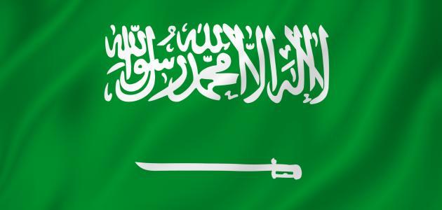 صورة جديد ما هي عاصمة السعودية