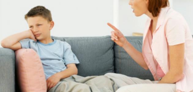 صورة جديد مقالة عن تربية الأبناء