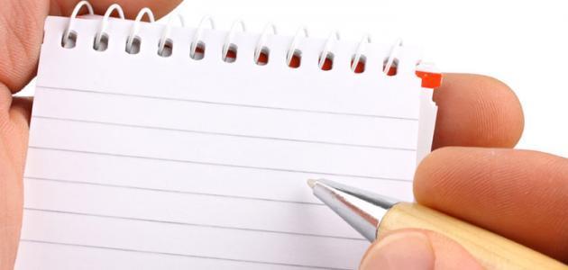 صورة جديد كيف أكتب مقدمة تقرير