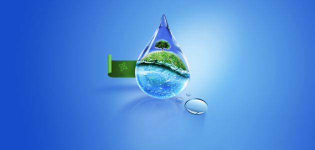 صورة جديد كيفية تدبير الماء
