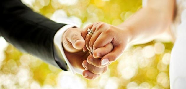 صورة جديد عبارات جميلة عن الزواج