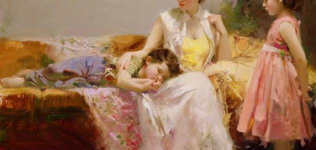 صورة جديد أجمل كلام قيل عن الأم