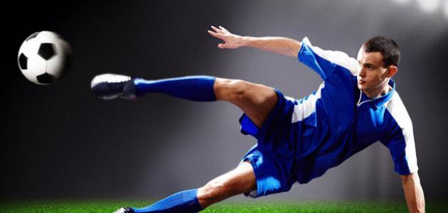 صورة جديد كيف تصبح لاعب كرة قدم محترف