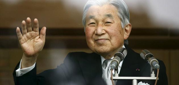 صورة جديد اسم رئيس اليابان