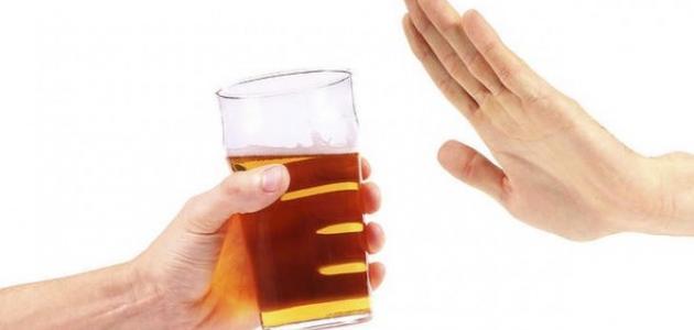 صورة جديد كيف تتخلص من شرب الخمر