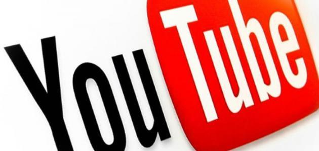 صورة جديد طريقة مسح البحث في اليوتيوب