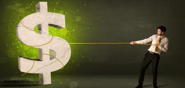صورة جديد كيف تحقق الثروة