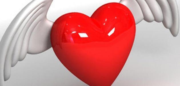 صورة جديد كلمات حب من القلب