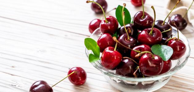 صورة جديد فوائد فاكهة الكرز