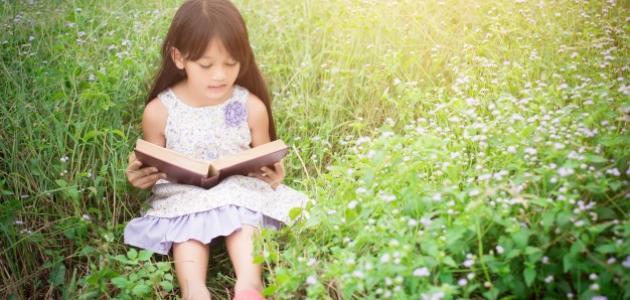 صورة جديد تعبير عن فوائد القراءة