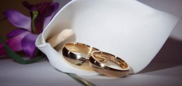 صورة جديد ما هو أفضل سن للزواج